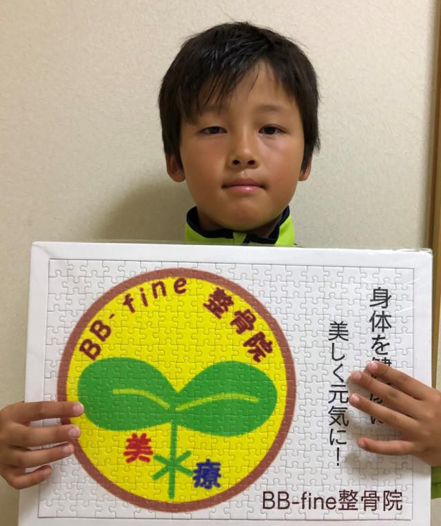 4年生 サッカー